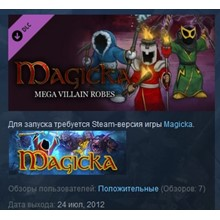Magicka Mega Villain Robes STEAM KEY REGION FREE GLOBAL