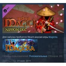 Magicka: Nippon STEAM KEY REGION FREE GLOBAL