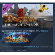 Magicka: The Watchtower STEAM KEY REGION FREE GLOBAL