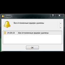 DeleteOrders - a script to delete pending orders