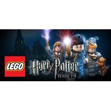 LEGO Harry Potter: Years 1-4 (STEAM KEY / REGION FREE)