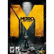 Metro: Last Light ✅(Steam KEY)+DISCOUNT