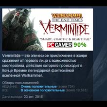 Warhammer: End Times - Vermintide STEAM KEY LICENSE 💎