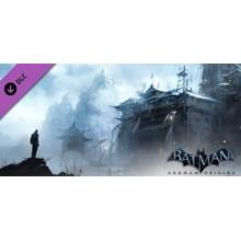 Batman: Arkham Origins Initiation STEAM KEY/REGION FREE