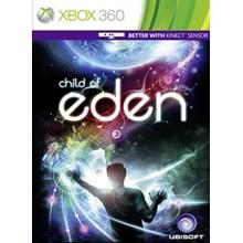 Child of Eden xbox 360 SCAN