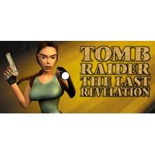 Tomb Raider IV: The Last Revelation (STEAM/REGION FREE)