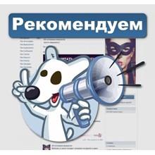 Buy huskies Vkontakte for photos, post, or avatars