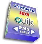 Utility to QUIK indicator Moving Average Uni