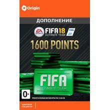FIFA 18 - 1600 POINTS (Origin/RegionFree)