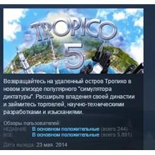 Tropico 5 - Steam Special Edition STEAM KEY LICENSE 💎