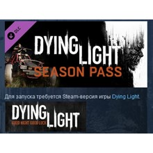 Dying Light Season Pass 💎STEAM KEY RU+CIS LICENSE