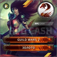 GW 2 Guild Wars 2 buy GOLD from Rpgcash