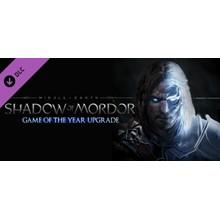 Middle-earth:Shadow of Mordor GOTY Upr(Gift/RU)