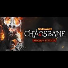 Warhammer: Chaosbane Magnus Edition - RU + CIS