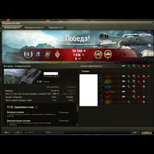 ✔️Personal combat missions - HTC T 28