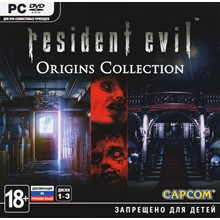 Resident Evil Origins Collection - STEAM (Photo CD-Key)