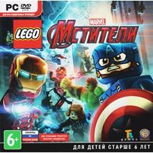 LEGO Marvel Avengers (Photo CD-Key) STEAM