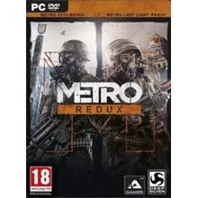 Metro Redux Bundle (Staem Gift Region Free / ROW)