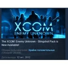 XCOM Enemy Unknown +Civilization Pirates STEAM row 5IN1