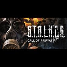 STALKER: Call of Pripyat ✅(ACTIVATION ON GOG.COM)+GIFT