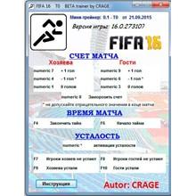 FIFA 16 TRAINER 16.0