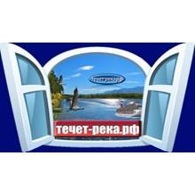 "Registration on the online radio site ""Techet-reka"""