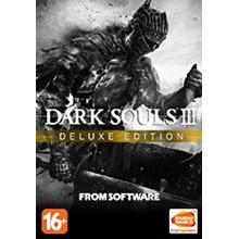 Dark Souls III Deluxe Edition (Steam KEY) + GIFT