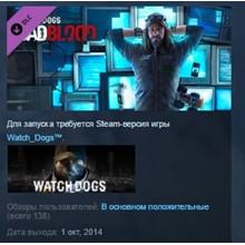Watch_Dogs - Bad Blood DLC 💎 STEAM GIFT RU