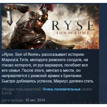 Ryse: Son of Rome 💎 STEAM GIFT RU