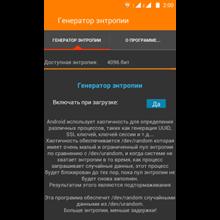 MediaMod Orange v1 for Lenovo a316i