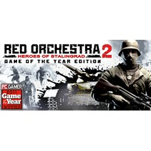 Red Orchestra 2: Heroes of Stalingrad Deluxe + R Storm