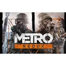 Metro Redux Bundle (Metro 2033 + Last Light) Steam Key