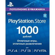 PSN 1000 rubles PlayStation Network (RUS) ✅PAYMENT CARD