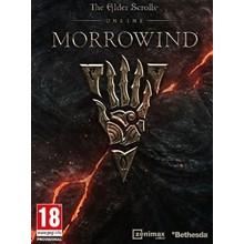 TES Online: Tamriel Unlimited+Morrowind ✅(Region Free)