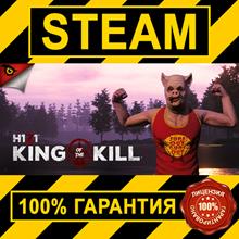 H1Z1: KING OF THE KILL (STEAM GIFT | RU+CIS)