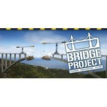 BRIDGE PROJECT (STEAM KEY / RU/CIS)