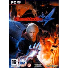 Devil May Cry 4: Special Edition (Steam KEY) + GIFT