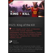 H1Z1: King of the Kill-Steam Gift/Region RU+CIS