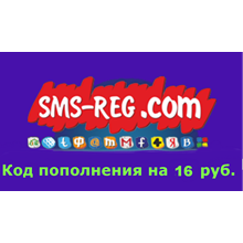 Recharge code sms-reg.com 16 rubles.
