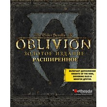 The Elder Scrolls IV: Oblivion GOTY Deluxe (Steam KEY)