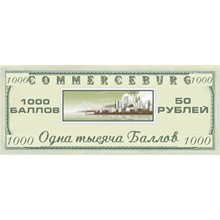 A coupon for 1000 Points of Commerceburg