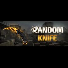 CS:GO - Random Knife + GIFT