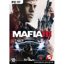 Mafia III + DLC (Steam KEY) + GIFT