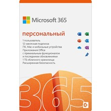 🔥 OFFICE 365 PERSONAL  1 user 5 devices 12 months