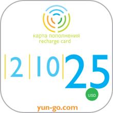 $25 for YunGO cheap international calls