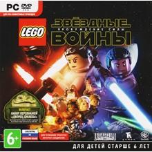 LEGO Star Wars: The Force Awakens + DLC (Photo) STEAM