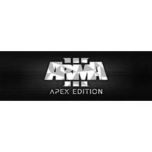 Arma 3 Apex EDITION Steam gift FREE ROW + BONUS GIFT