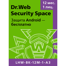 Dr.Web Security Space 1 PC 1 Year New Lic