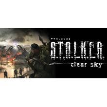 STALKER: CLEAR SKY (STEAM KEY / REGION FREE)