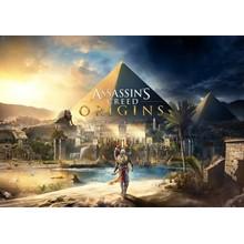 ⚡ Assassin's Creed® Origins (Uplay) + guarantee ⚡